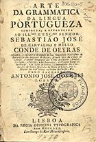Antonio Jose dos Reis Lobato, Arte da Gramatica